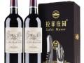 深圳回收红酒瓶-深圳拉菲康帝红酒瓶回收