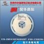 功率电感电感_功率电感电感价格_功率电感电感图片_列表网