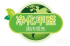 吉林省格绿环保科技有限公司