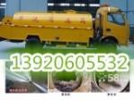 天津市风雨无阻管道工程有限公司