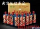 北京小徐酒水收藏中心