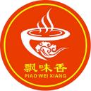 重庆飘味香餐饮培训学校