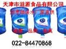 天津市滋源食品有限公司