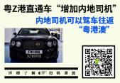 深圳新创国际商旅服务有限公司