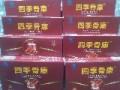 九味稳压肽价格多少钱 一小盒12粒 九味稳压肽正品质量效果好