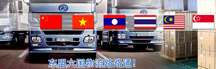 广西大洲国际物流有限公司