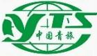 北海越南旅游网