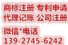 深圳卓权知识产权代理有限公司