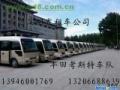 夏季哈尔滨租车,多款车型为你服务,车新,价格低(代驾)