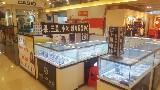 上海唯复电子科技有限公司