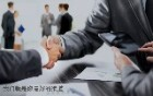 惠州市中绎企业管理有限公司
