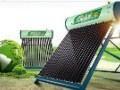 上海四季沐歌太阳能维修