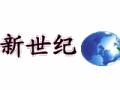 广州番禺封箱胶带厂家