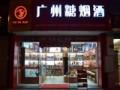 香港荣华白莲蓉月饼_批发采购_价格_图片_列表网