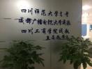 四川师范大学自考新概念教学点