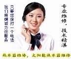 广州家电制冷售后维修服务公司