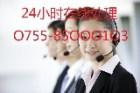 微信人工客服电话O755-85OOO1O3