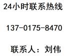 上海骆重工程机械有限公司