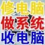 武汉洲洋昌远科技有限公司