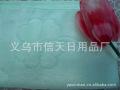 义乌珊瑚绒毯_批发采购_价格_图片_列表网
