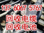 广州世纪再生资源回收公司
