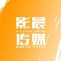 广州番禺区天河区黄埔区三维动画产品演示片3D动画房产动画设计