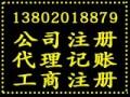 全国税收洼地,税收筹划首选,天津武清园区招商引资,高额返税