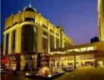 淡水五星级桑拿国际大酒店