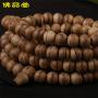 天然珊瑚手串_天然珊瑚手串价格_天然珊瑚手串图片_列表网