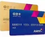 北京购物卡回收公司