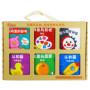 切蛋糕儿童玩具_切蛋糕儿童玩具价格_切蛋糕儿童玩具图片_列表网