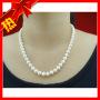 天然珍珠手串_天然珍珠手串价格_天然珍珠手串图片_列表网