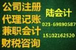 上海尚韵企业管理咨询有限公司(尚韵财务)