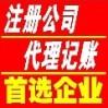 深圳市鑫宏进财务顾问有限公司