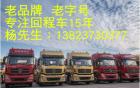 深圳市安驰达物流有限公司