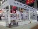 深圳会展展厅展台搭建