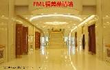 深圳市福美莱清洁服务有限公司