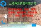 上海兼则贸易有限公司