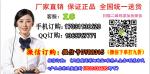上海企发贸易责任有限公司