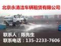 北京生活垃圾清运公司,清理消纳桶装垃圾及落叶