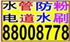 青岛利诺防水公司