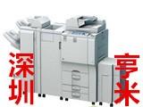 深圳市亨米科技有限公司惠州分公司