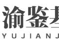 重庆亲子鉴定中心