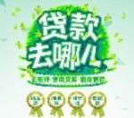 郑州市宜信财富商务咨询有限公司