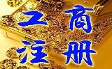 上海招商引资优惠政策,税收减免一半