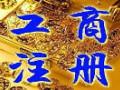 上海招商引資優惠政策,稅收減免一半