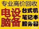 苏州雅玖物资回收公司