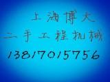 上海博大工程机械有限公司