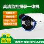 室外球形摄像头_室外球形摄像头价格_室外球形摄像头图片_列表网