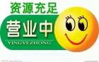 广州异国风情按摩会所